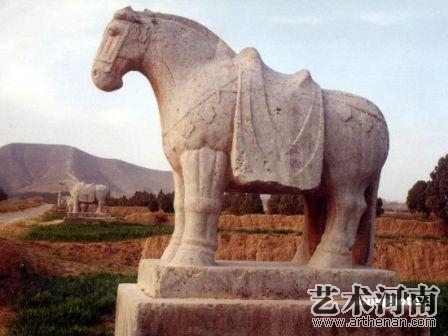 唐代恭陵石刻   石马