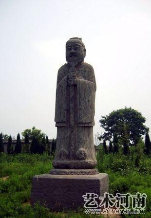 唐恭陵神道石刻