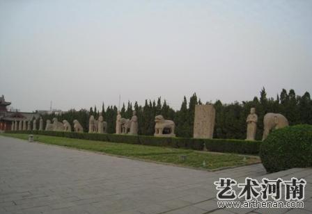 北宋皇陵  神道