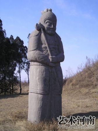 北宋陵墓石刻  武将