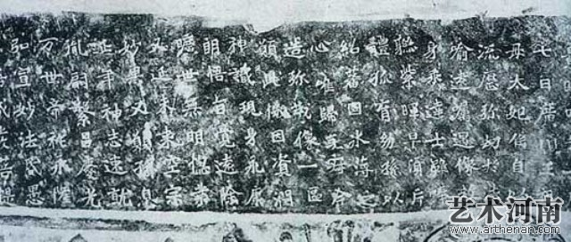 广川王祖母太妃侯为幼孙造像记拓片